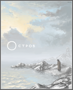 OCTPOB_by_Denoro