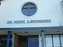220px-Norwegian_Seamen's_Church_entry